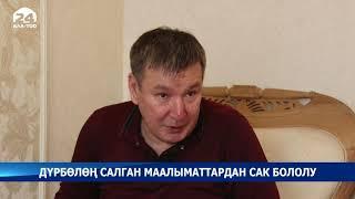 Новости: среда, 18.03.2020 (15:00)