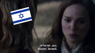 Israel Second (Unofficial) | Israel Trumps Europe at being no. 2