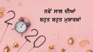 Happy New Year 2021 TikTok Whatsapp Status Wishes Greetings 2021
