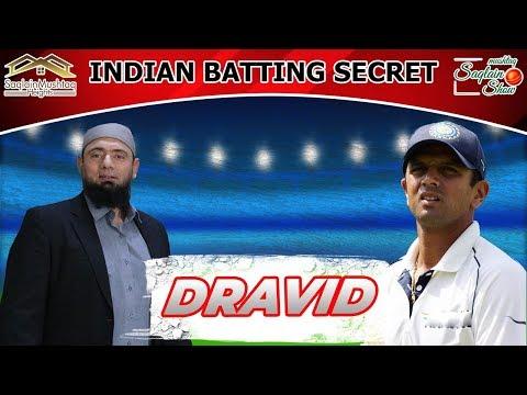 Secret behind Indian batting | Great Dravid | Cricket Legend | Rahul Dravid | Saqlain Mushtaq Show