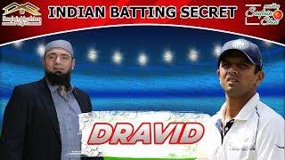 Secret behind Indian batting   Great Dravid   Cricket Legend   Rahul Dravid   Saqlain Mushtaq Show