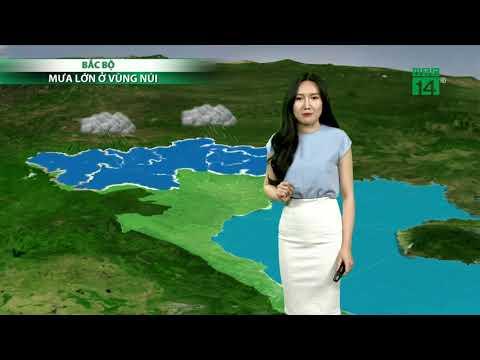 Thời tiết cuối ngày 17/06/2019: Đêm nay nhiều nơi ở miền Bắc mưa   VTC14