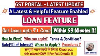 GST Portal Latest Update- LOAN Feature Enabled||Get Loans Upto 1 Crore in 59 Minutes| Full Details!!