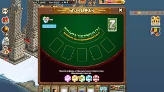 Зомби мания казино рулетка бонус при регистрации без депозита