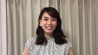 紺野ぶるまさん(松竹芸能)「#リモート映画祭」ゲスト審査員就任コメント