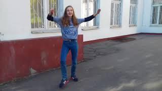 Клип Fander❤