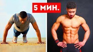 5-минутная домашняя тренировка, которая поможет нарастить мышцы груди