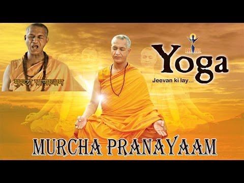 Murcha Pranayaam - Your Yoga Gym - Hindi