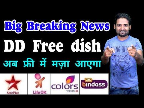 Big Breaking News Dd Free dish Latest Update ! March 1, 2019