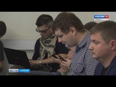 В администрации обсудили готовность Саратова к зиме