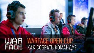 Warface Open Cup | Как собрать команду?