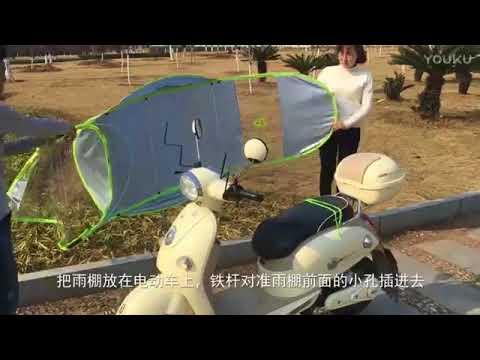Payung kanopy motor 2017 (JIN LI)