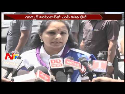 MP Kavitha Meets Governor Narasimhan    Invites Bharat Scout and Guides Meeting    NTV