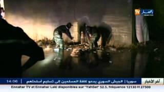 الحماية المدنية : تسجيل 35 تدخل اثر تساقط الأمطار بالجزائر العاصمة منذ ليلة أمس