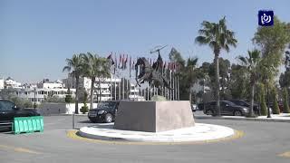 مجلس الأعيان يؤكد الثوابت الأردنية العليا في أي عملية سلام - (29/1/2020)