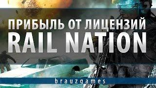 Как играть в Rail Nation? Прибыль от лицензий на товары.