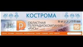 В Костроме стартовали курсы для костромичей предпенсионного возраста