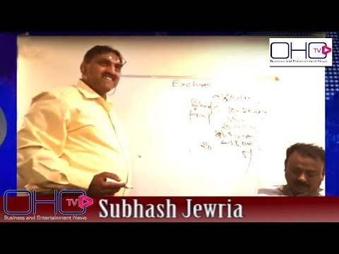 Subhash Jewria Sir Live Today 19th March part1 ! Atc, Coin and Aristo Coin Update