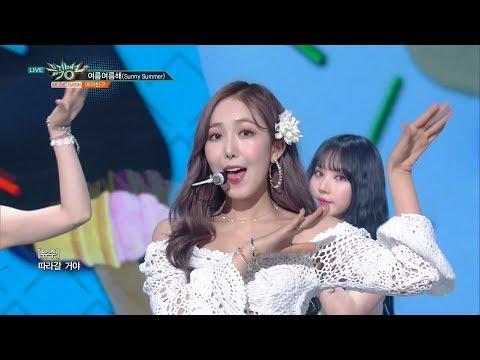 GFriend - Sunny Summerㅣ여자친구 - 여름여름해 [Music Bank Ep 939]