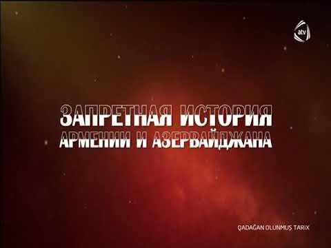 #QadağanOlunmuşTarix  Ermənistan