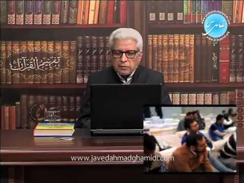 Javed Ahmed Ghamidi Books Pdf