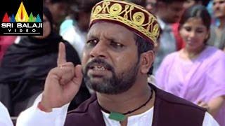 Hyderabad Nawabs Movie Munna and Pappu Fight with Haneef Bhai Scene | Sri Balaji Video