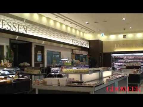 Precce, the luxury supermarket in Tokyo
