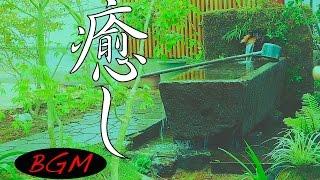 癒しBGM!作業用、勉強用BGM!ピアノインストゥルメンタル! Background Piano Instrumental!