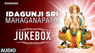 Idagunji Sri Mahaganapathi Jukebox | Lord Ganesha Kannada Devotional Songs |God Ganesh Songs kannada