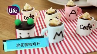 【甜點】「甜點」#甜點,【精簡版】棉花糖...