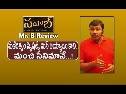 Nawab Movie Review and Rating | Chekka Chivantha Vaanam Telugu | ManiRatnam | Mr. B