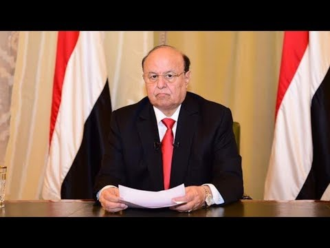 بيان للرئيس اليمني عبدربه منصور هادي ضد الإمارات العربية المتحده