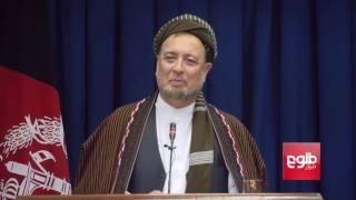 Convening Loya Jirga Is Govt's Top Priority / برگزاری لویه جرگه در اولویت کاری حکومت