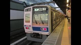 【走行音】西武6000系(アルミ車)走行音 渋谷→和光市 2017/02/18