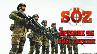 The Oath | Episode 96 (English Subtitles)