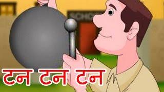tun tun tun hindi poems for nursery