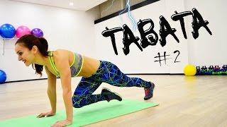 видео Табата-тренировки: полное описание + упражнения (фото)