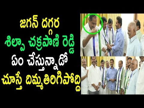 TDP's Rampulla Reddy Meet YS Jagan | Joins YSRCP | Slipa Chakrapani Redy Crazy | Cinema Politics