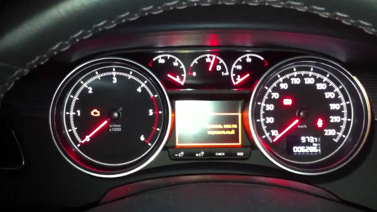 Peugeot 508 2 0 Hdi Fap Cold Start 20c Youtube