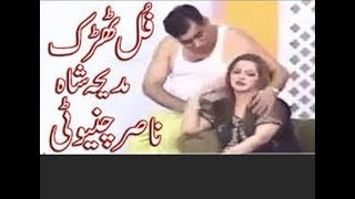 Nasir Chinyoti Nonstop Comedy Clips 2018 - Pakistani Stage Dramas Most Funny Scenes