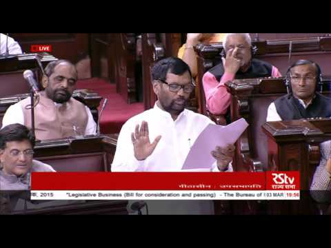 Sh. Ram Vilas Paswan introducing The Bureau of Indian Standards Bill 2015