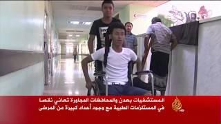 استمرار معاناة سكان عدن من ضعف الخدمات الصحية
