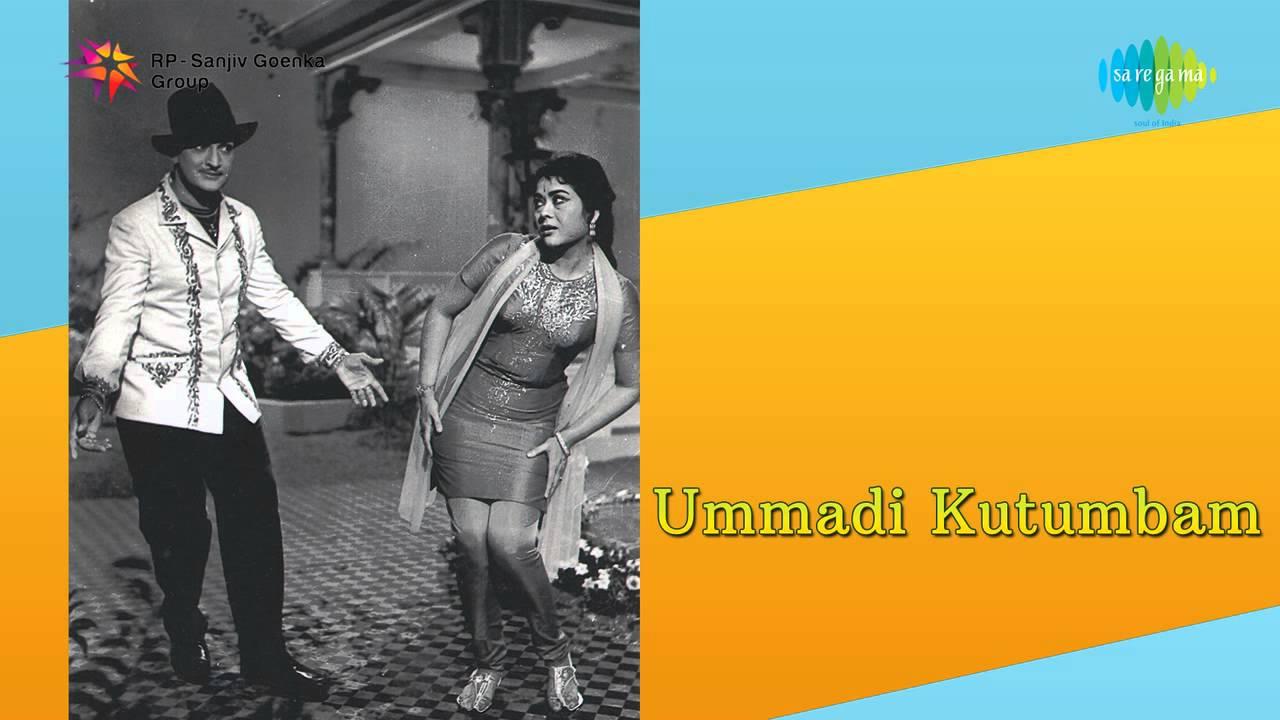 Ummadi Kutumbam | Cheppalani Vundhi - 79.0KB