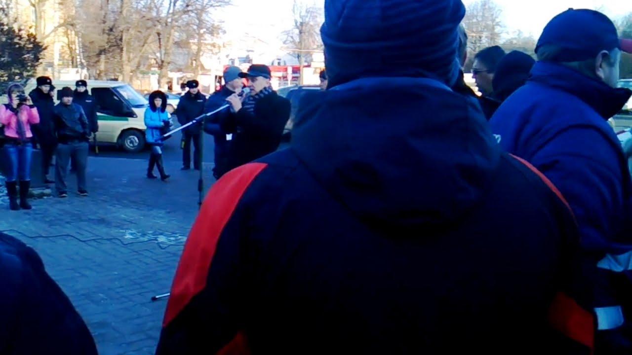 митинг дальнобойщиков в ростове на дону фото для