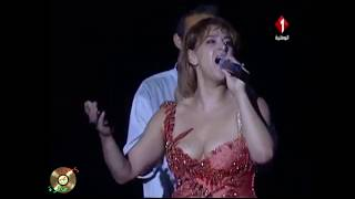 Download كوكتال تونسي ♥ أمينة فاخت (قرطاج 2004 Amina Fakhet (Carthage MP3 song and Music Video