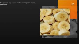 Шарлотка с бананами в мультиварке пошаговый рецепт с фото