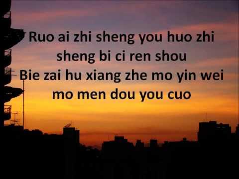 陈势安 天后 pinyin (Andrew tan - queen / tian hou )
