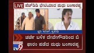 Madhu Bangrappa Meets HD Deve Gowda After Arriving From Abroad & Received B-Form From JDS Supremo