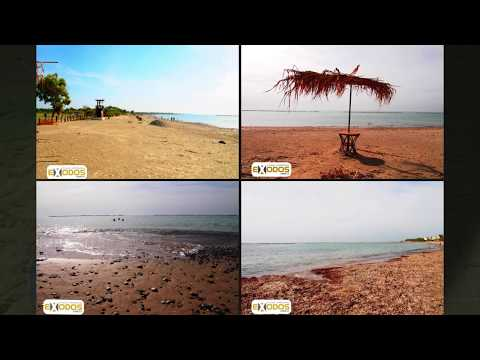 Paphos, Cyprus HD 1080p