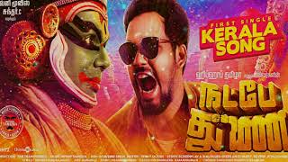 Kerala Song - Natpe Thunai Movie Ringtone